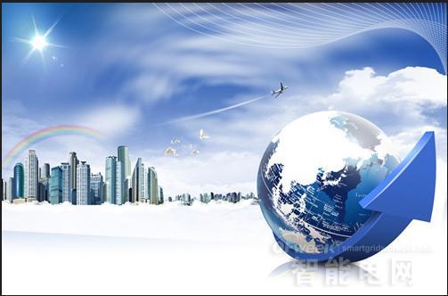 能源互联网布局云平台 全国落地14省市图片