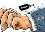 """佛山照明""""雪上加霜"""":二审未判 起诉股民增至近2300人"""