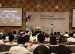 2015 OFweek中国可穿戴设备高峰论坛圆满落幕