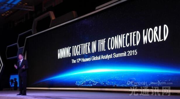 电信网络设备市场变迁及发展趋势解析