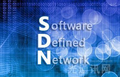 SDN/NFV研发进展不一 移动联通SDN商用先行