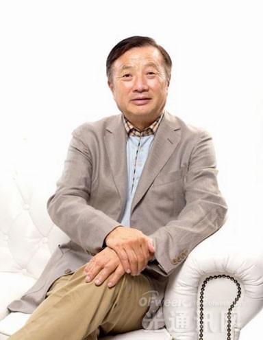 任正非以薇甘菊表志  华为终成全球通信设备商霸主