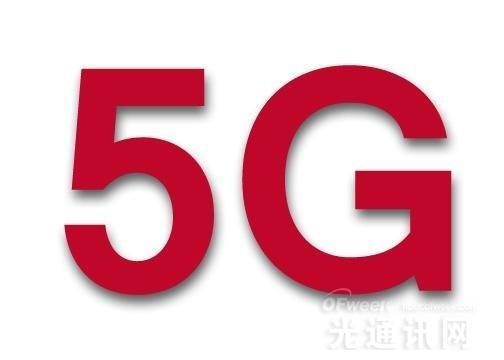 """我国《5G网络技术架构白皮书》发布  抢夺5G技术""""制高点"""""""