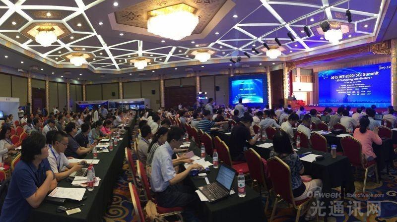 聚焦5G峰会:华为秀5G创新  频谱效率提升300%