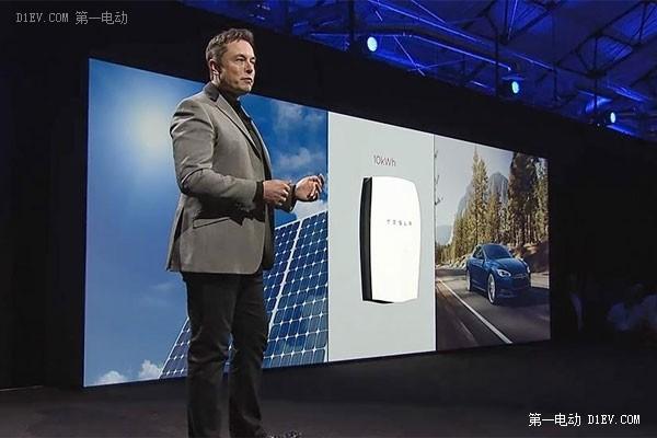 特斯拉发布家庭电池能量墙 进军能源领域