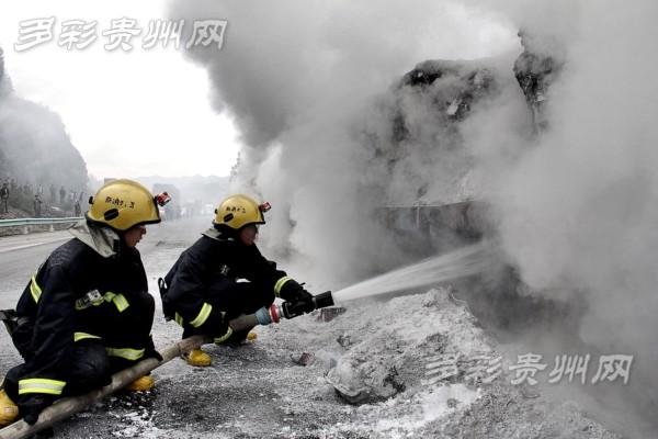 黔西挂车自燃 400万碳酸锂损失过半