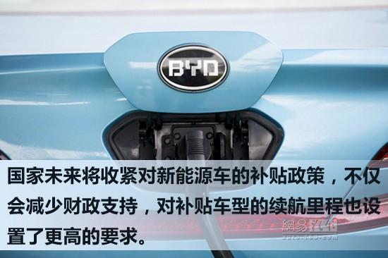 """上海车牌催热新能源车牛市 政策再改""""秦""""归何处"""