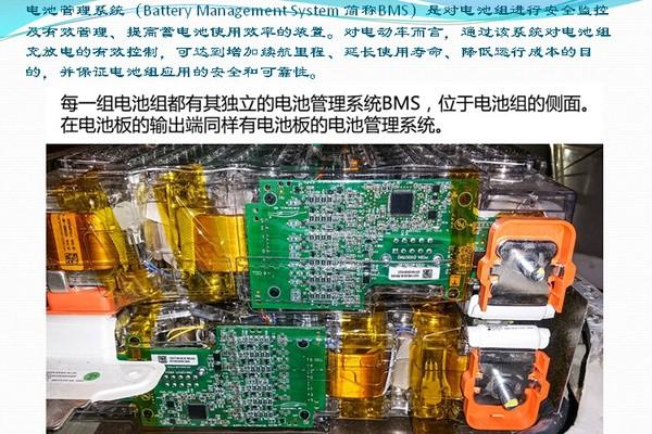 特斯拉电池组观后感 电芯一致性完美
