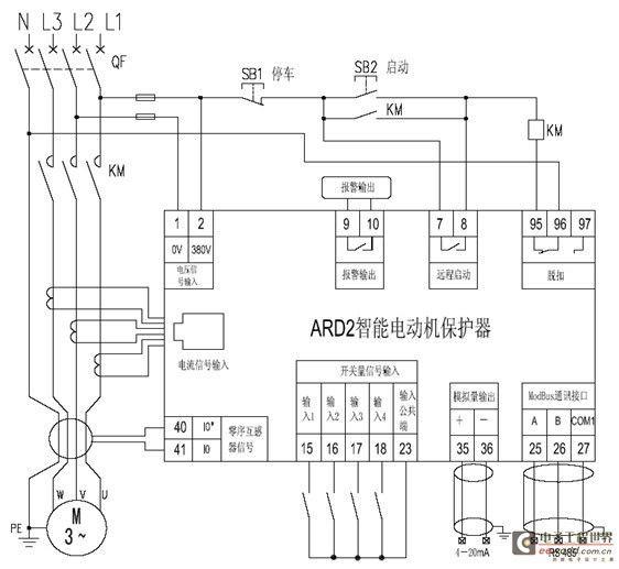 图9为采用直接启动接线方式的ard2智能电动机保护