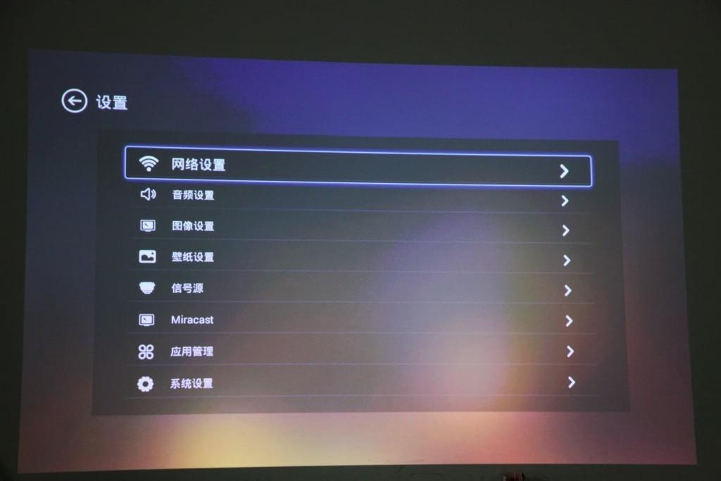 坚果G1智能家庭影院评测 到底值不值?