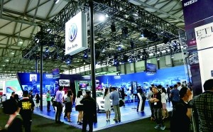 CES首次登陆亚洲 车联网最抢戏