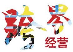 """跨界LED上市企业营利分析:LED当""""小三""""又迎来""""小四"""""""