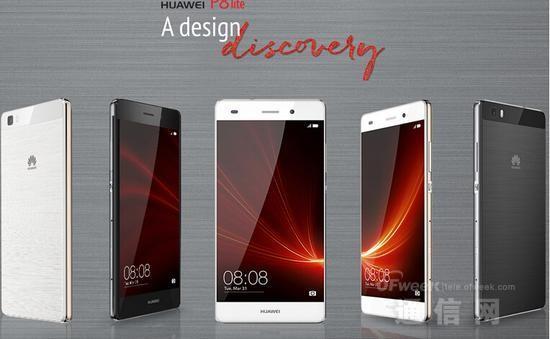 ...华为智能手机在美国的关键增长之年.本周发布的p8 lite则为今...