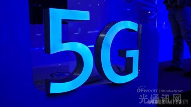 移动通信技术发展:4G与5G标准对比全析