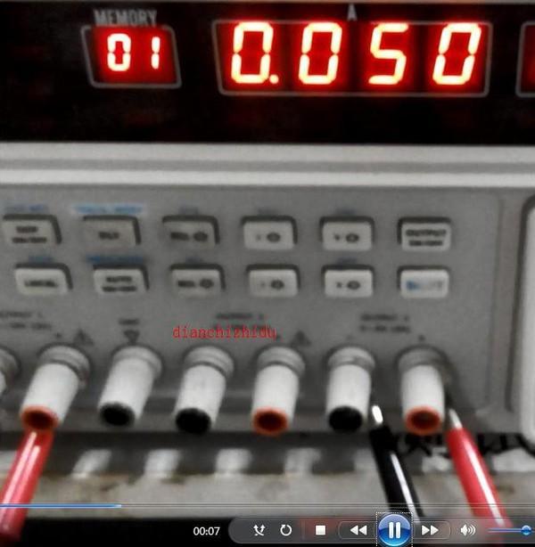 编程式直流电源给电池充电的方法简介