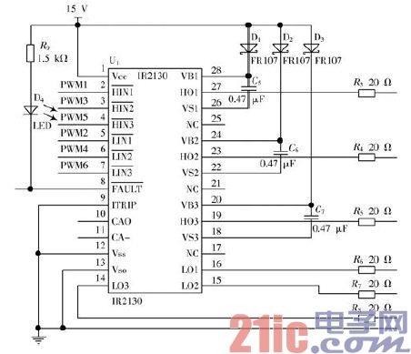 ir2130驱动电路