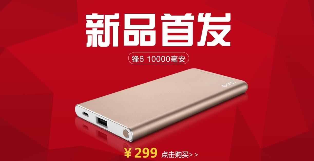 果粉专用 iPhone专用充电宝京东首发