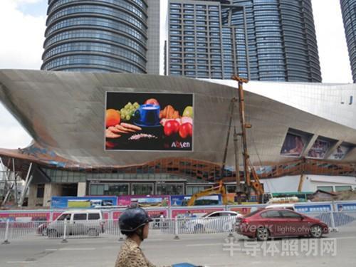 成功入驻广西南宁民族大道航洋国际城,成为该区域一道新的风景线.