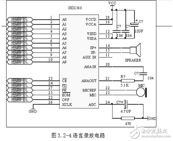 采用isd2560芯片的语言录放电路