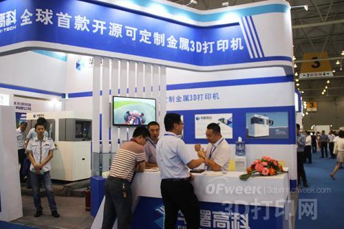 深圳联泰高科电路板厂区图片