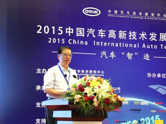 吴忠泽:智能汽车发展的现状与挑战