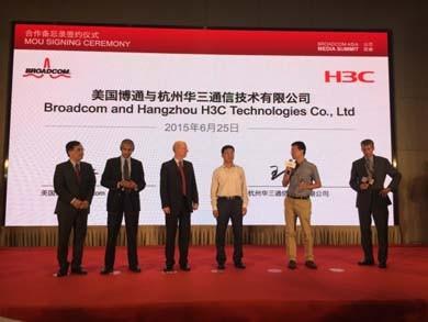 博通勾搭华三浪潮 称未来物联网靠中国