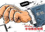 佛照陈述案新进展 4名原告诉讼被驳回【附公告】
