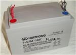 济宁9家铅蓄电池生产企业 7家未通过准入审核