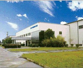 古河电工非洲首家光缆厂建成投产