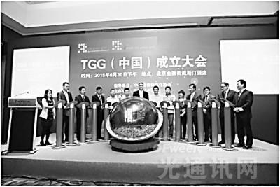 """TGG(中国)在华落地 数据中心发展吹响""""绿色""""集结号"""