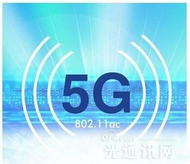 中国5G蓄势待发  华为中兴领跑5G布局