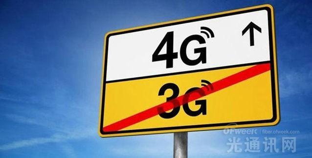 中国移动亿万4G用户秘笈:不仅是因为FDD