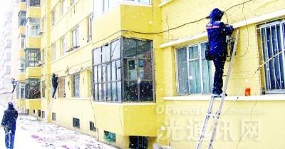 中国联通全力推进光改建设  大兴安岭全光网络建设纪实