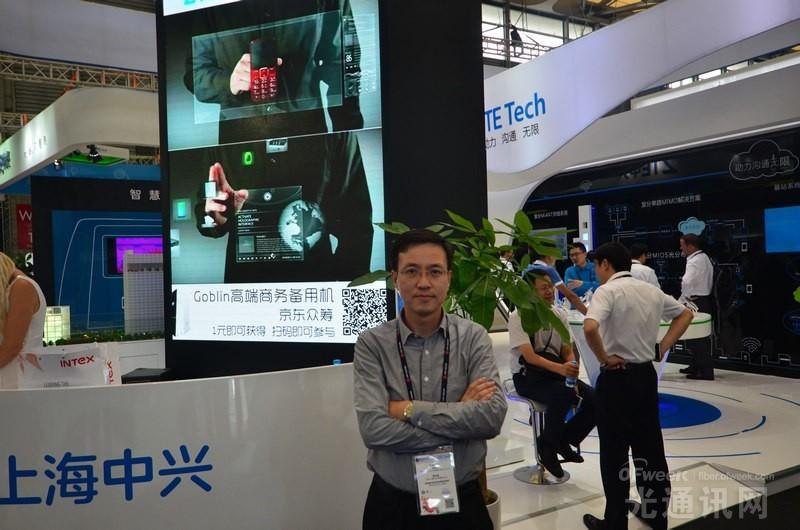 运营商抢滩部署室内4G  上海中兴助力建设4G室分系统