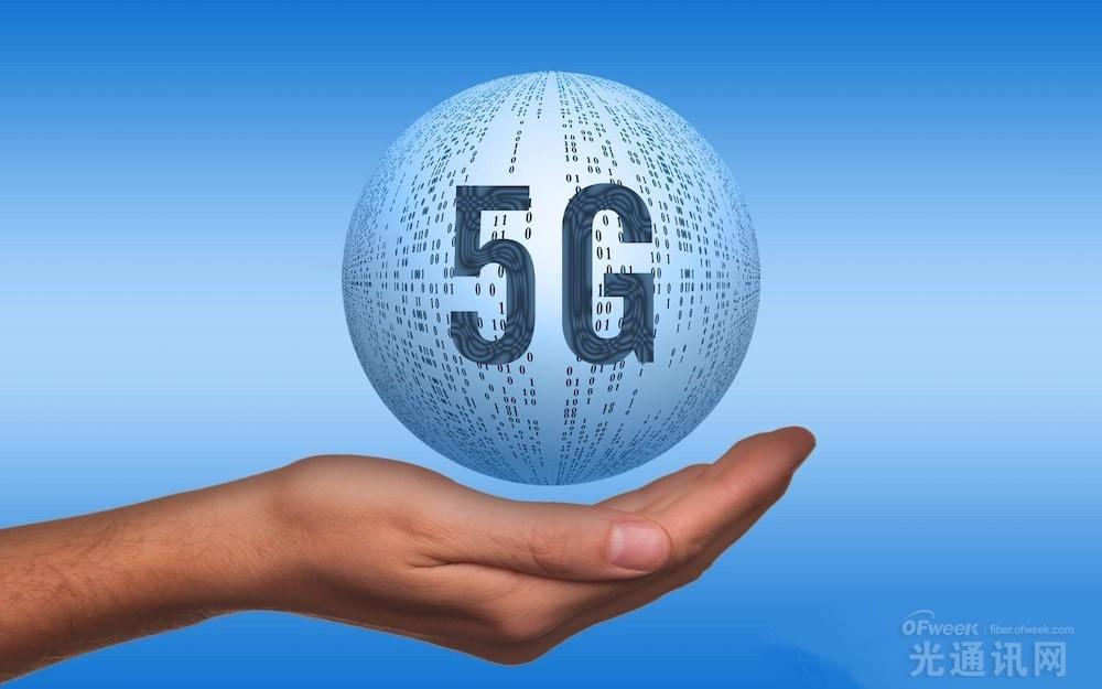 "5G跨进三年发展关键期  华为披露""路线图"""