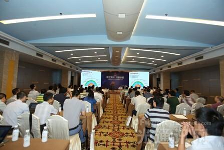 华为志在健康生态链  发力铁路ICT市场