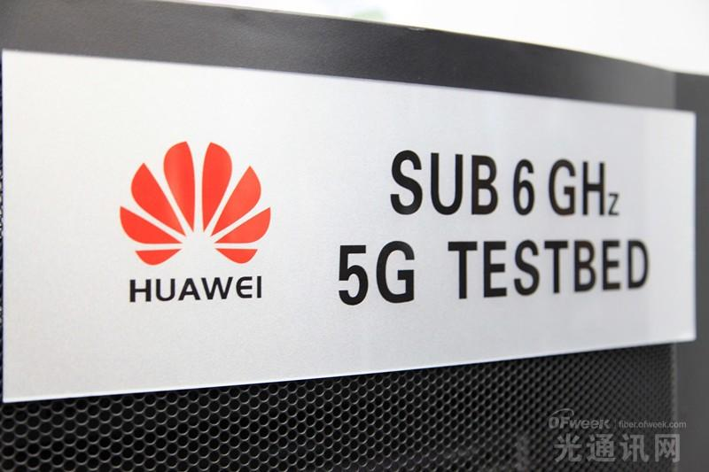 探寻华为5G首奖获奖之路:领跑5G产业发展