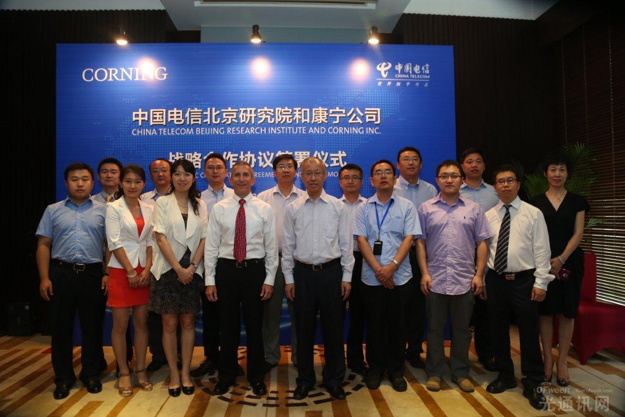 康宁与中国电信北京研究院签署战略合作协议