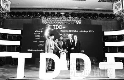 4G提速发展  华为抢滩布局TDD+