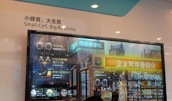 铺路5G  华为小蜂窝率先应用4.5G及5G技术