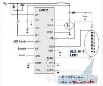 电路 电路图 电子 原理图 340_283