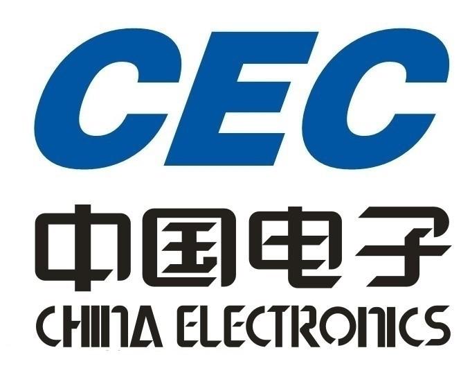 中国电子整合集成电路资源