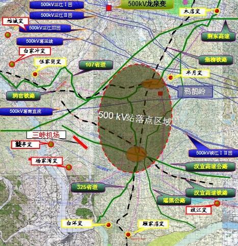电力规划:电力系统规划设计