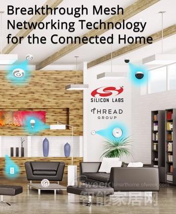 家庭互联领域Mesh网络技术的突破