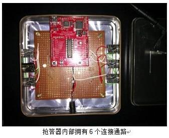 神级DIY:自制多功能游戏竞赛抢答器