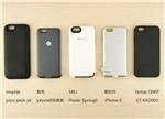 5款用在iPhone6上的背夹电池横向评测