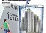 香港水荒风波:部分饮用水铅超标3倍 5.5万居民陷入恐慌