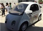 谷歌无人驾驶汽车:小身材 大肚囊