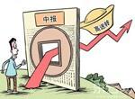 """业绩抢先看:2015上半年环保上市公司""""捞金""""情况分析"""