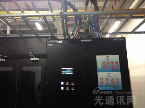 探秘中国电信云计算贵州信息园:打造云计算中心